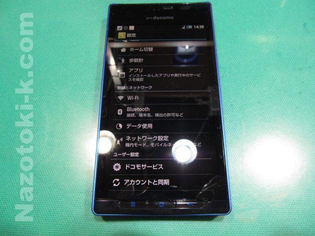 スマートフォン(SH-06D)