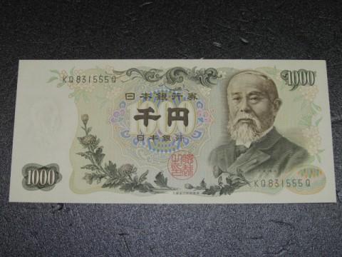 旧1000円札
