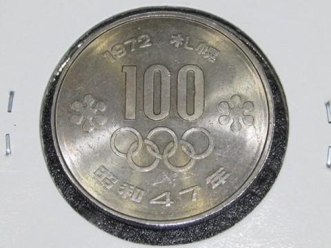 1972_100_02