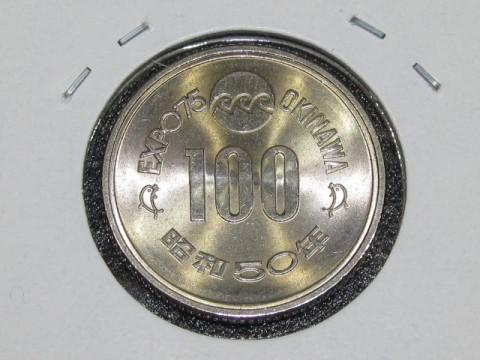 1975_100_02
