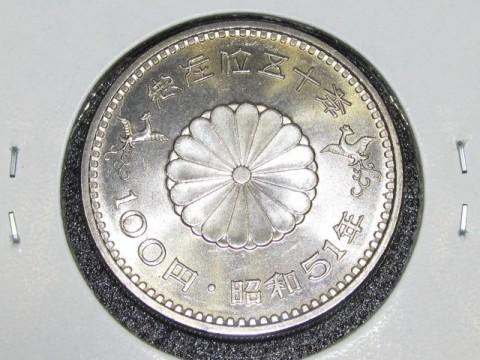 1976_100_02