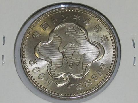 青函トンネル開通記念500円白銅貨