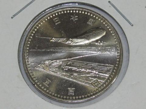 関西国際空港開港記念500円白銅貨