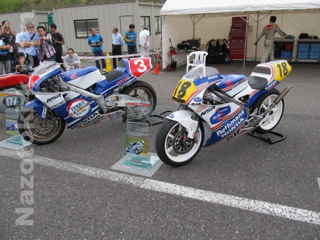 NSR500 (1989年) NSR250 (1993年)